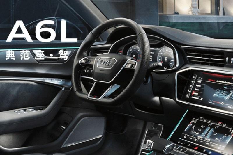 2017 - [Audi] A6 Berline & Avant [C8] - Page 10 Dca04910