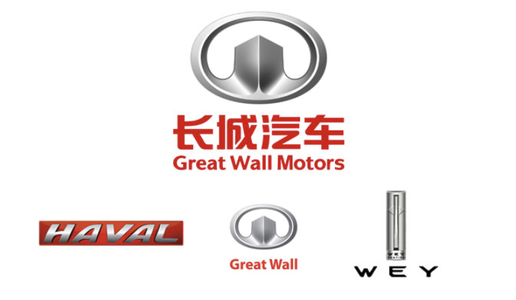 [Actualité] Groupe Great Wall Motors Ddcc9910