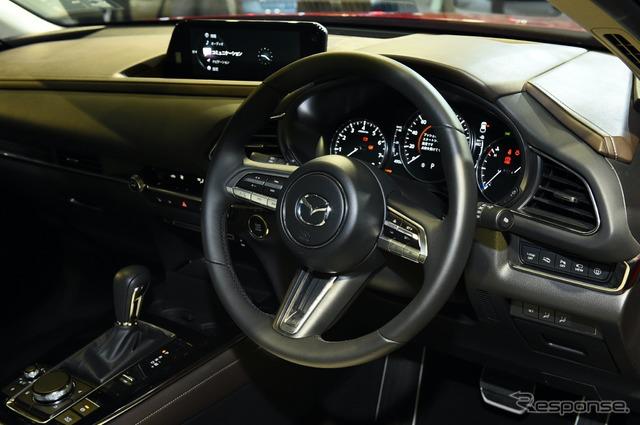 2019 - [Mazda] CX-30 - Page 2 Ddeccf10