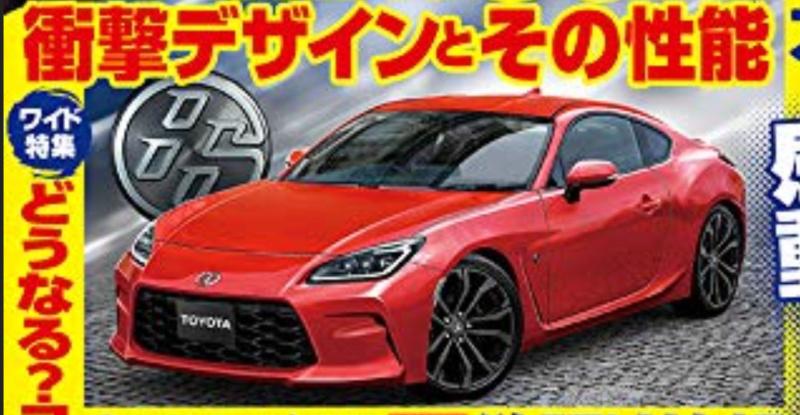 2021 - [Toyota/Subaru] GR86/BRZ II De2ce510