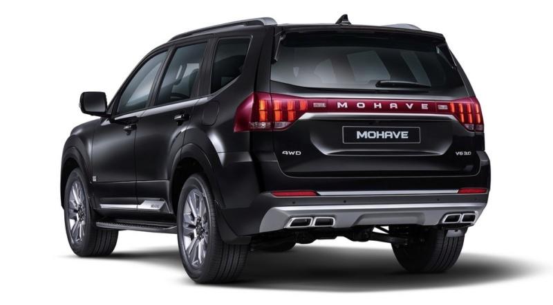 2019 -[Kia] Mohave / Borrego II E212