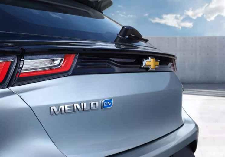 2020 - [Chevrolet] Menlo E2f60910