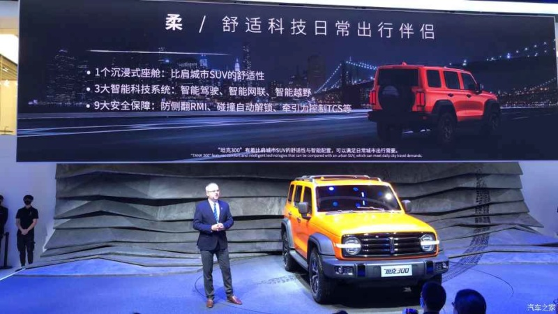 [Actualité] Groupe Great Wall Motors - Page 4 E354ca10