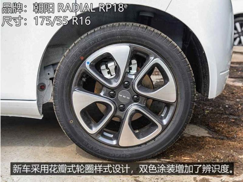 [Actualité] Groupe Great Wall Motors - Page 2 E3e16710