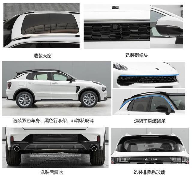 2017 - [Lynk&Co] 01 SUV - Page 3 E4a29710