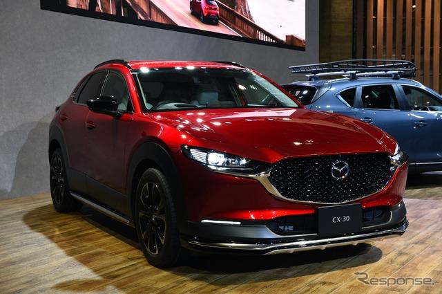 2019 - [Mazda] CX-30 - Page 2 E6da9d10