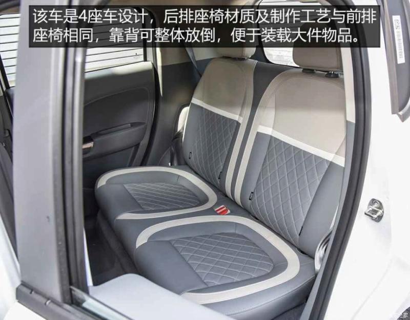 [Actualité] Groupe Great Wall Motors - Page 2 E75d1110