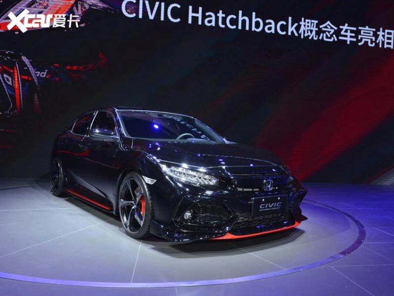 2017 - [Honda] Civic Hatchback [X] - Page 11 E996bc10