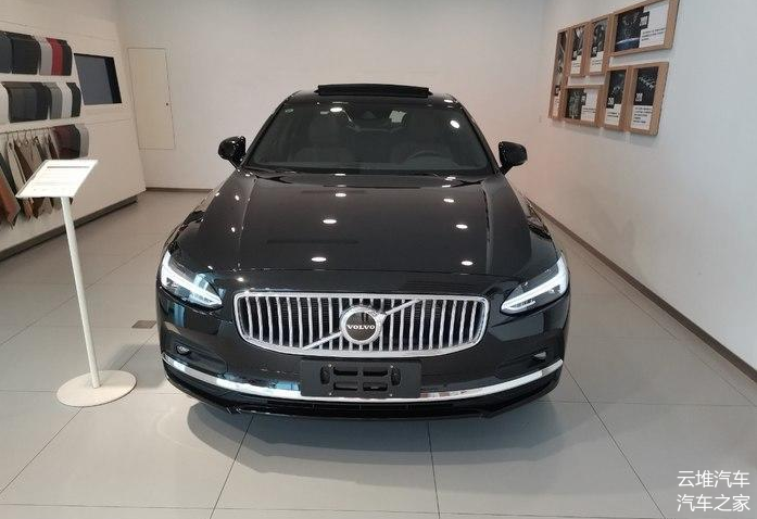 2015 - [Volvo] S90 - Page 15 Eec10e10