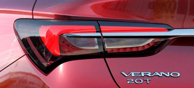 2015 - [Buick] Verano II - Page 2 Efde3710