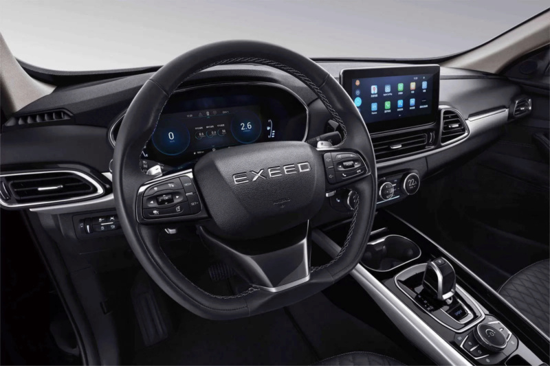 [Actualité] Groupe Chery  Exeed-12