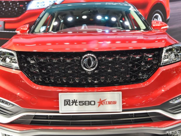[Actualité] Groupe Dongfeng - Page 2 F0118310