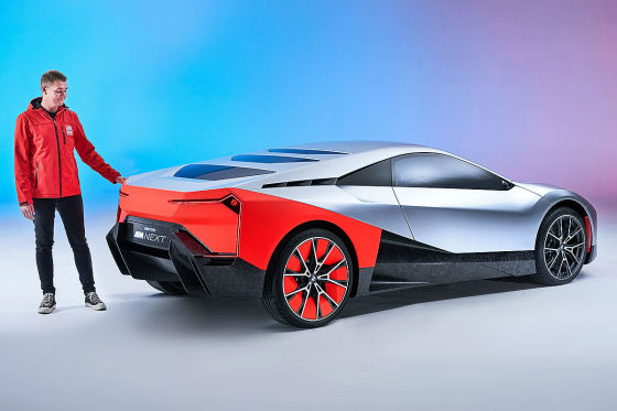 2019 - [BMW] Vision M Next Concept  F0a14a10