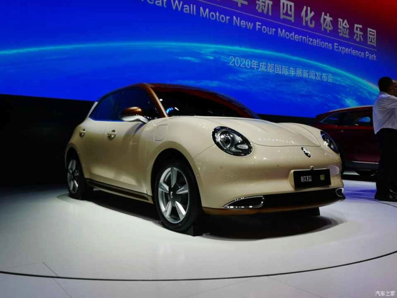 [Actualité] Groupe Great Wall Motors - Page 4 F86f7b10