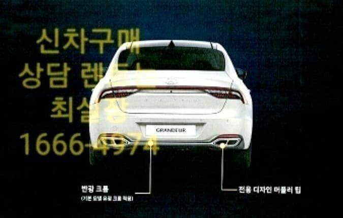 2017 - [Hyundai] Azera / Grandeur - Page 2 F95fc510