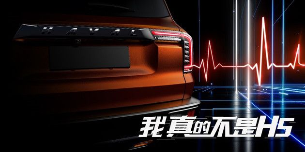 [Actualité] Groupe Great Wall Motors Fa209210