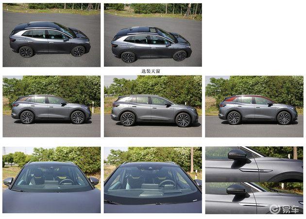 2020 - [Volkswagen] ID.4 - Page 6 Fa2a4b10