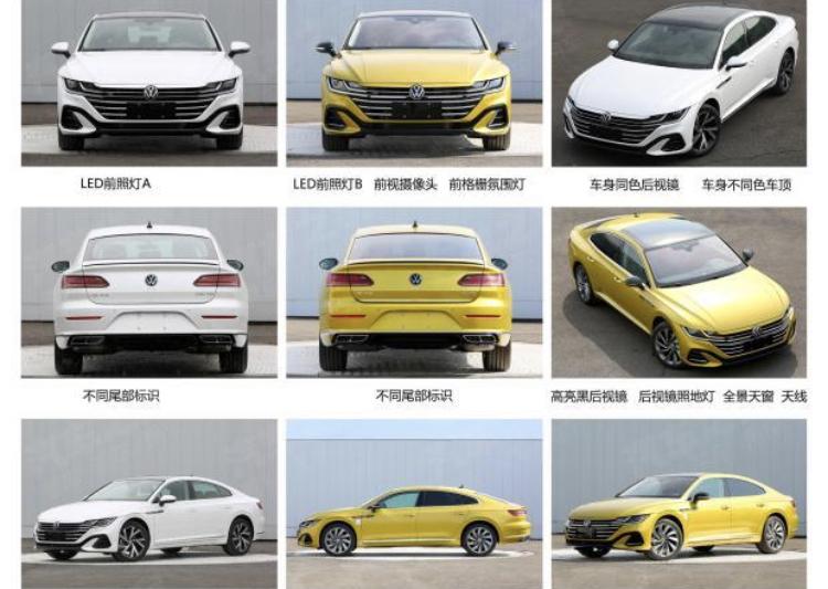 2019 - [Volkswagen] Arteon Shooting Brake - Page 3 Fb2d2210