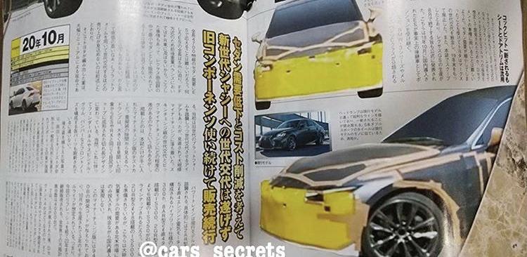 2020 - [Lexus] IS Fcd7f410