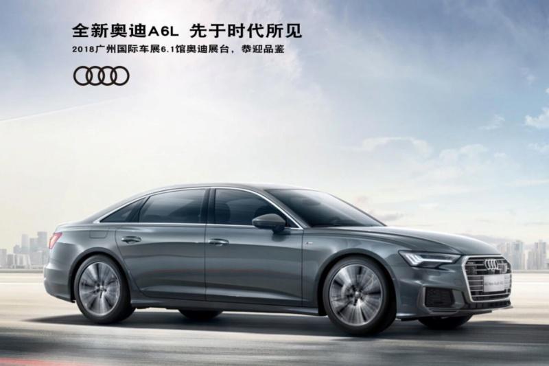 2017 - [Audi] A6 Berline & Avant [C8] - Page 10 Fce56710