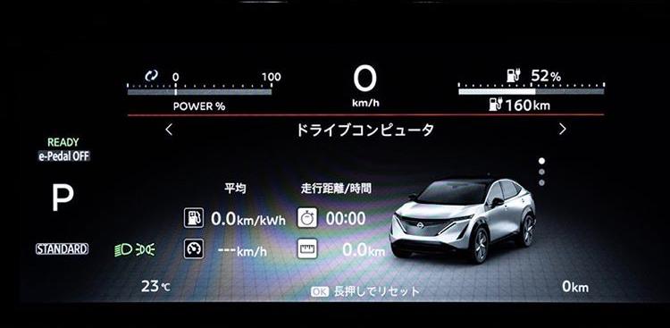 2020 - [Nissan] Ariya [PZ1A] - Page 3 Fd25be10