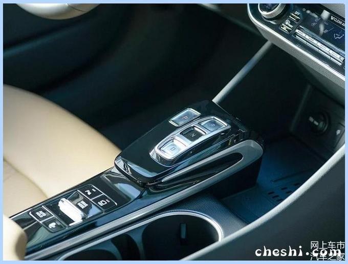 2020 - [Hyundai] Sonata VIII - Page 2 Ffafab10