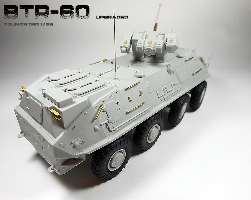 BTR-60 PB UPGRADED [ Trumpeter 1/35 ] Dscn0849