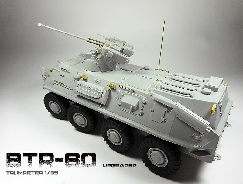 BTR-60 PB UPGRADED [ Trumpeter 1/35 ] Dscn0851