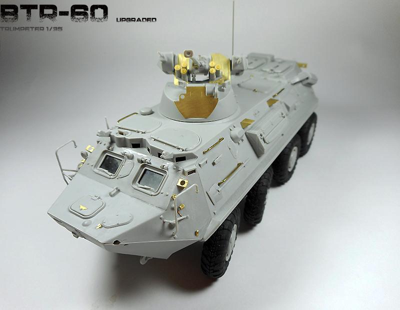 BTR-60 PB UPGRADED [ Trumpeter 1/35 ] Dscn0852