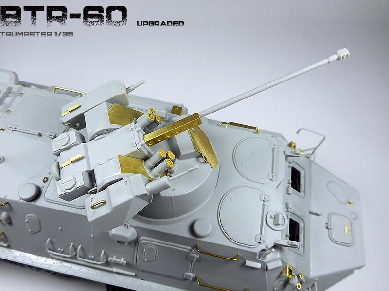BTR-60 PB UPGRADED [ Trumpeter 1/35 ] Dscn0853