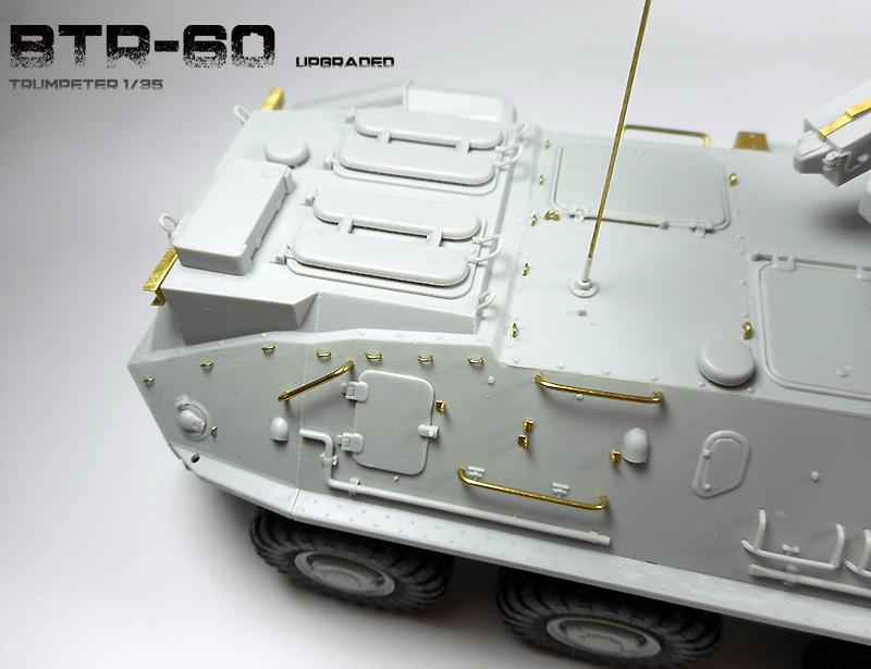 BTR-60 PB UPGRADED [ Trumpeter 1/35 ] Dscn0854