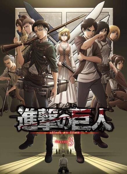 Shingeki no kyojin (Temporada 3) Cover12