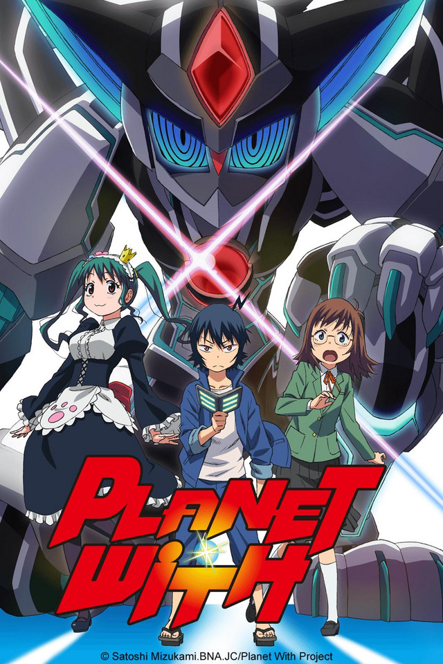 Planet With Cover19