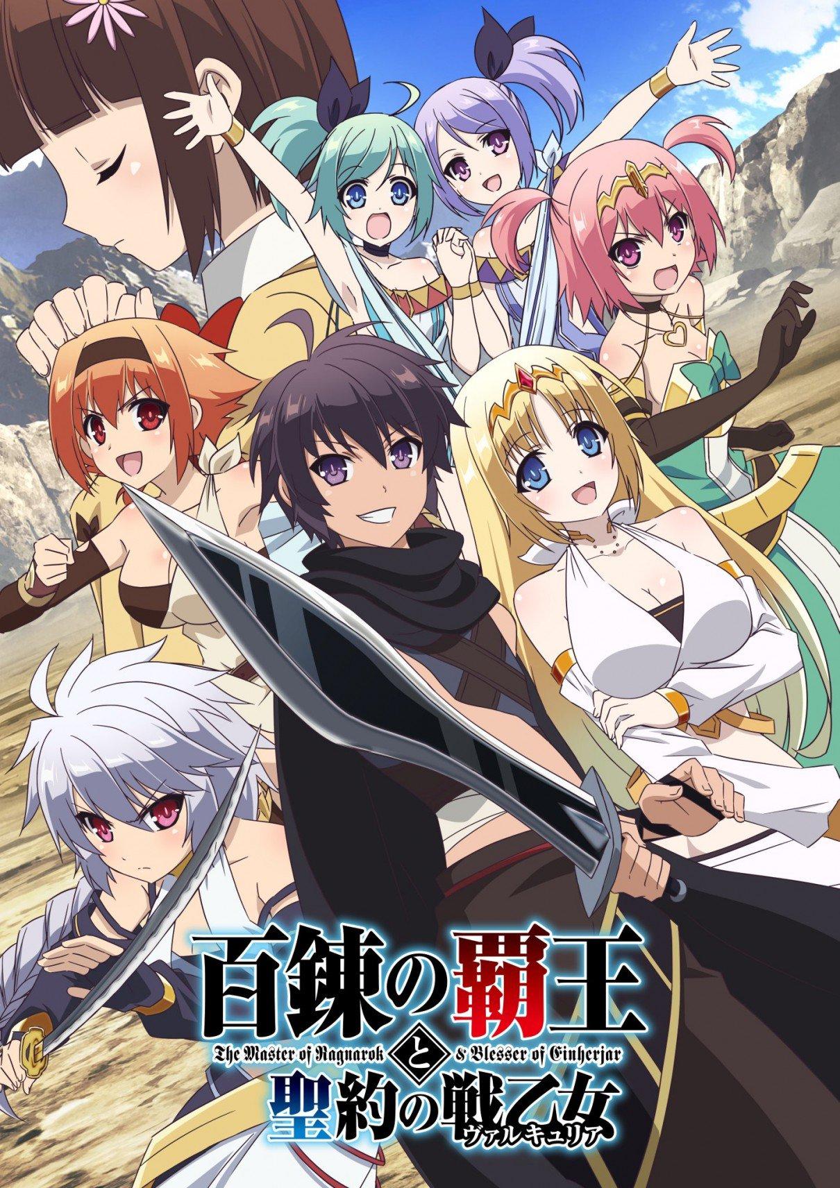 Hyakuren no Haou to Seiyaku no Valkyria Cover26