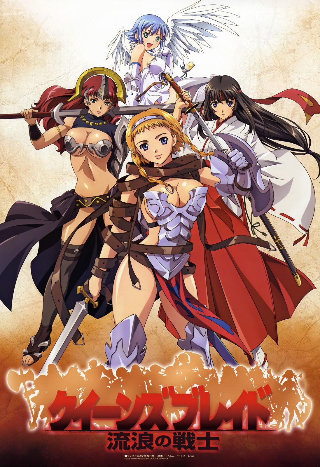 Queen's Blade - Rurou no senshi Cover33