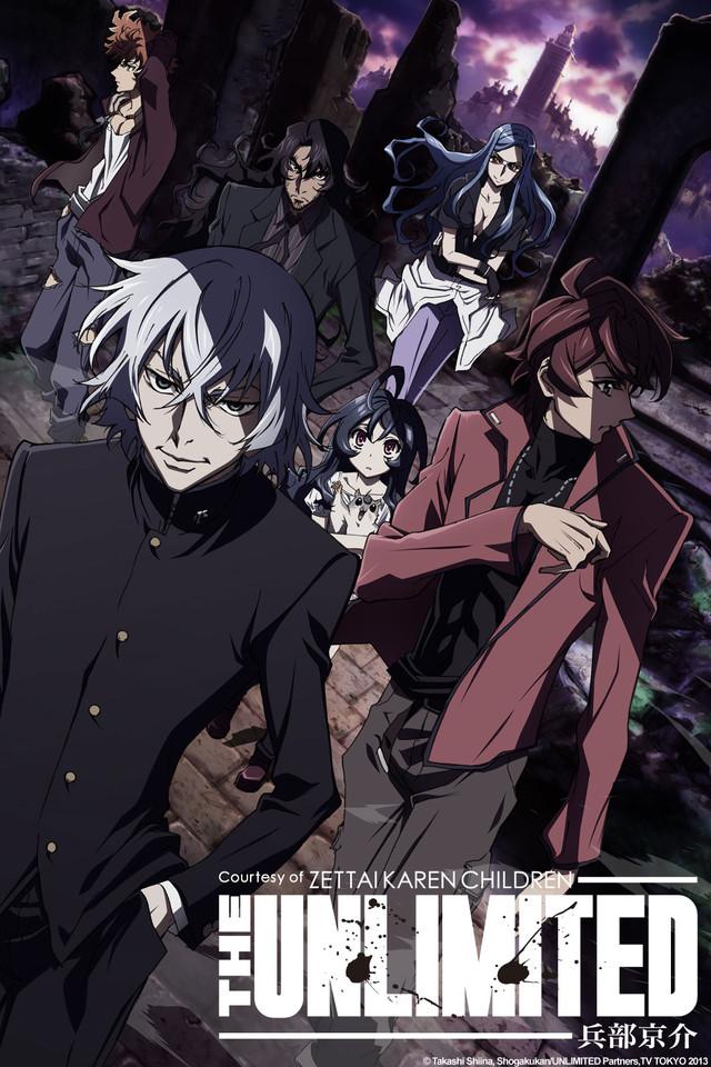 The unlimited Hyobu Kyosuke Cover42