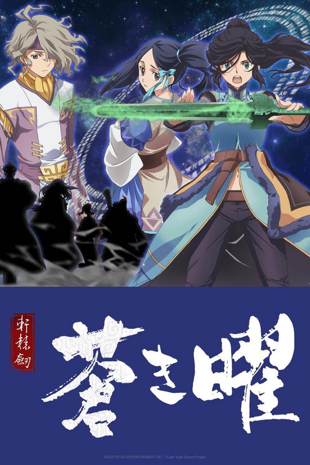 Ken En Ken - Aoki Kagayaki Cover46