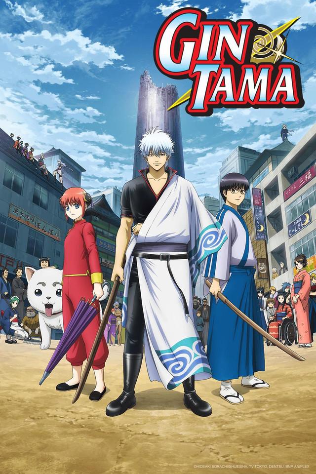 Gintama - Temporada 1 (Primera parte) Cover71