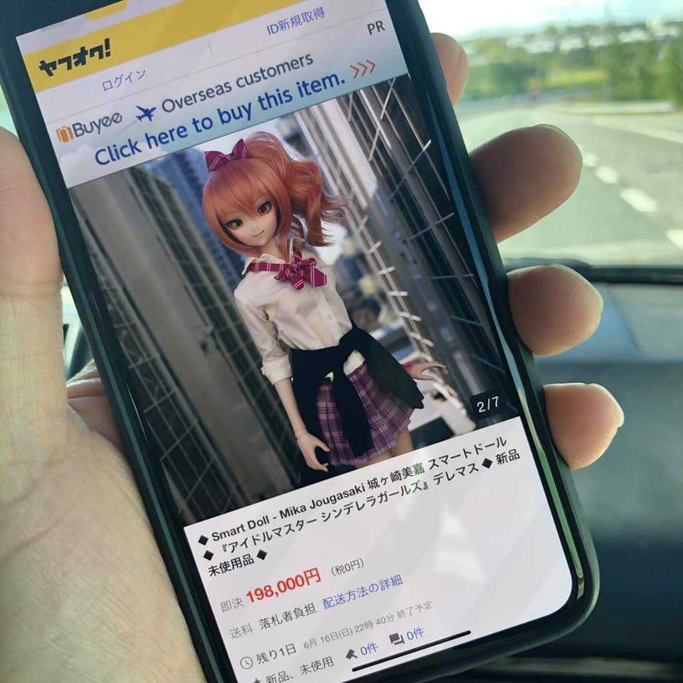 [Smart Doll] The Idolmaster ✩ Mika Jougasaki - Page 7 64669610