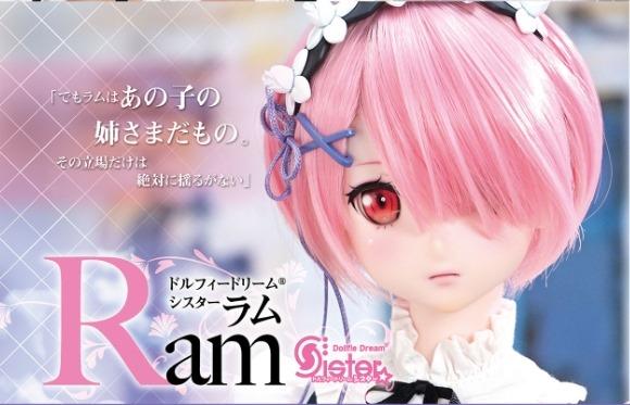 [Dollfie Dream] DDS Rem et Ram - Re:Zero - Page 2 65515510
