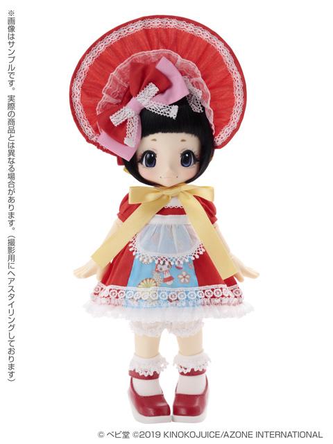 [Kikipop] Baby Bunka Girl: Torikago-chan & Kokeshi Akp00118