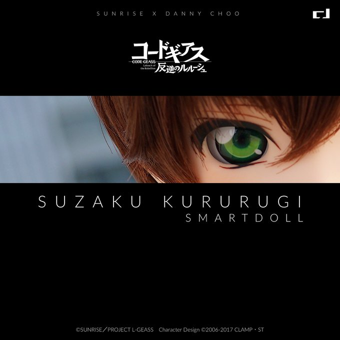 [Smart Doll] Suzaku Kururugi - Code Geass D-d9ue10