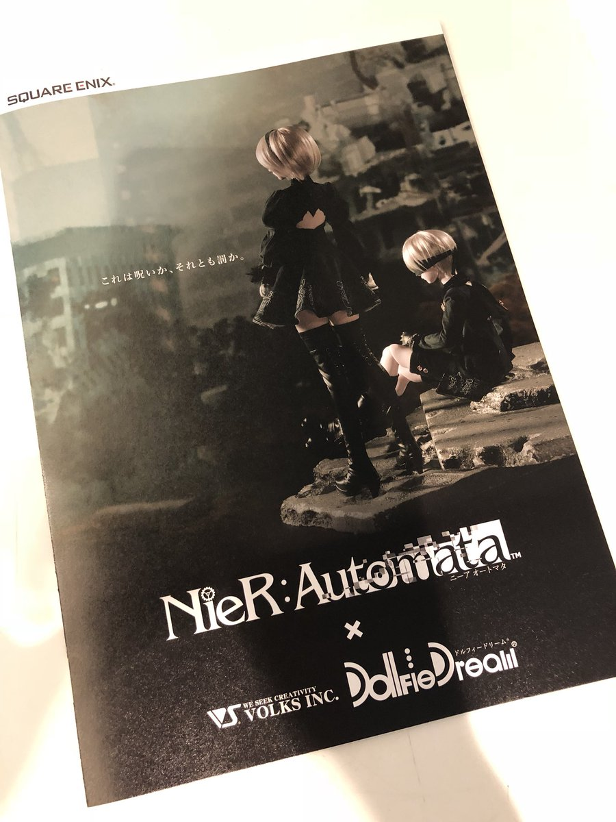 [Dollfie Dream] Nier Automata - Page 2 Dnqo9q10