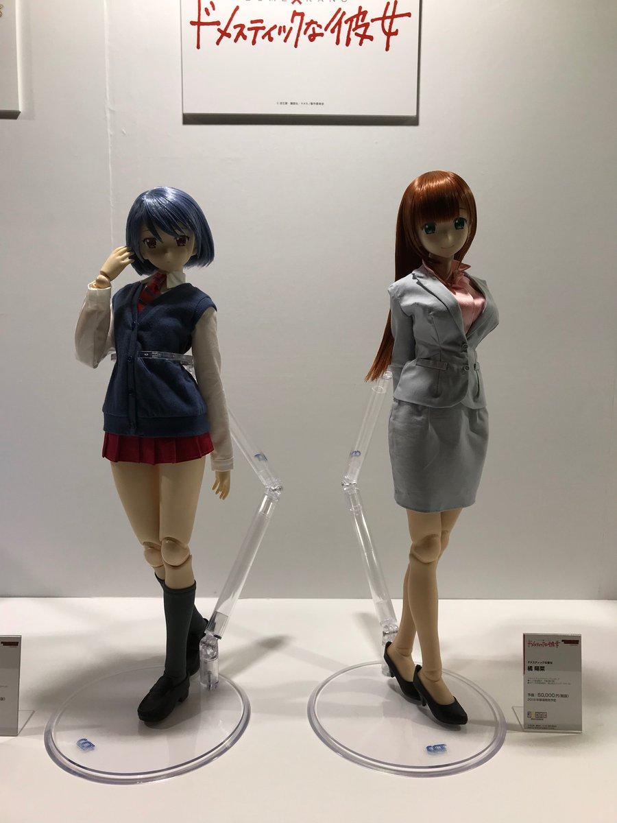 [Azone] Original Doll & Hybrid active Figure (1/3 & 1/4) - Page 4 Dzajqx15