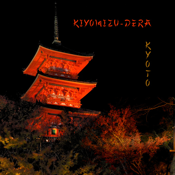 Challenge VISITEURS n°24 - Fond noir Kiyomi10