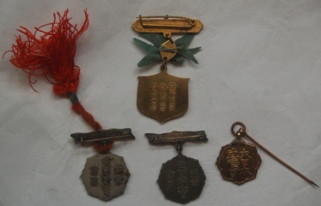 insignes japonais Jpn210