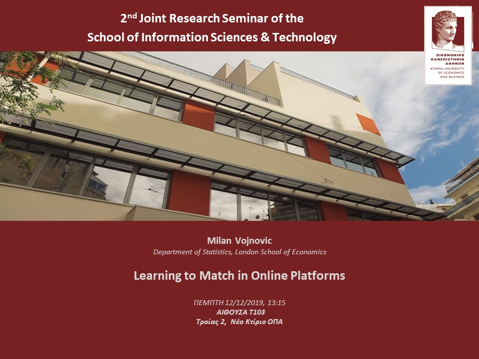 2nd Research Seminar of the AUEB School of Information Sciences & Technology 12/12/2019:  2019_v10