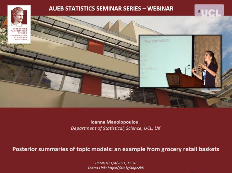 AUEB Stats Seminars 24/3/2021: Improved estimation of partially-specified models by I. Kosmidis (Univ. of Warwick)  από grstats 2021-014