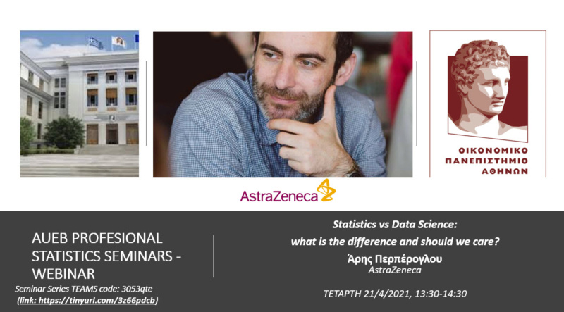AUEB Professional Statistics Seminars Τετάρτη 21/4/2021: Στατιστική έναντι Επιστήμης Δεδομένων: ποια είναι η διαφορά και αν θα πρέπει να μας ενδιαφέρει από τον Άρη Περπέρογλου (AstraZeneca UK) 2021-015