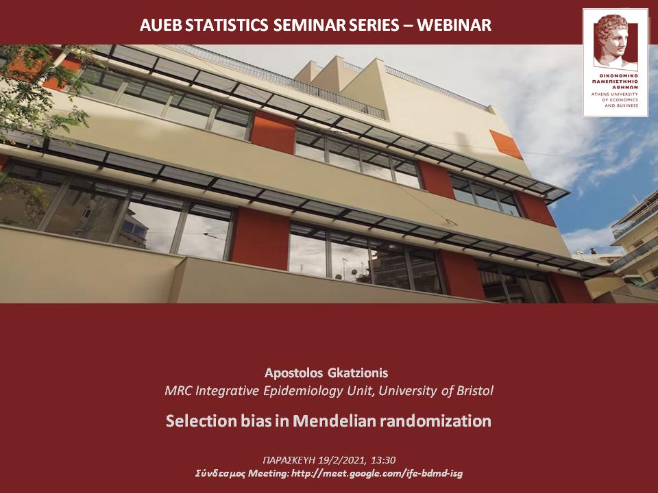 AUEB Stats Seminars 19/2/2021: Selection bias in Mendelian randomization by Apostolos Gkatzionis (U. of Bristol)) 2021_a10